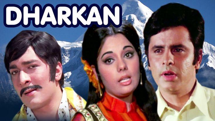 Watch Dharkan Full Movie | Sanjay Khan | Mumtaz | Rajendra Nath | Helen | Bindu watch on  https://free123movies.net/watch-dharkan-full-movie-sanjay-khan-mumtaz-rajendra-nath-helen-bindu/