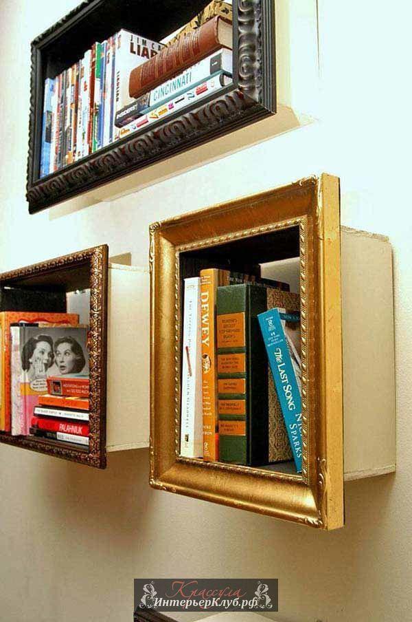 Декор из книг, декор из старых книг, декор из книг своими руками, идеи для книг…