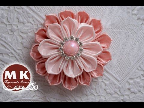 Мастер-класс Канзаши.Цветы из лент.Цветок Канзаши/Flower Kanzashi. - YouTube
