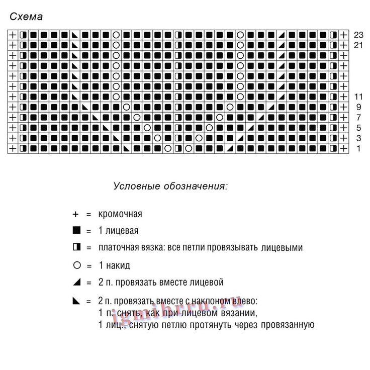 537.2.jpg 950×950 pixeles