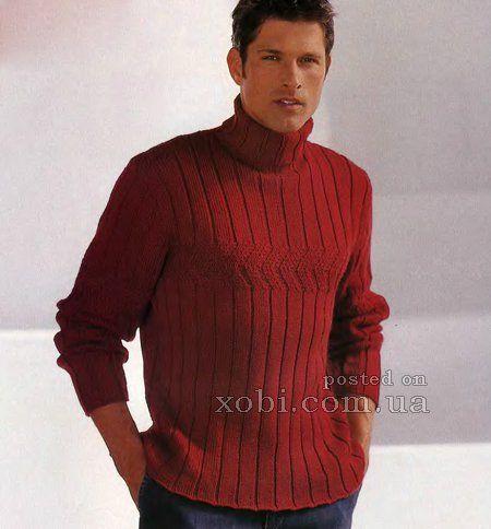 мужской пуловер с высоким воротником