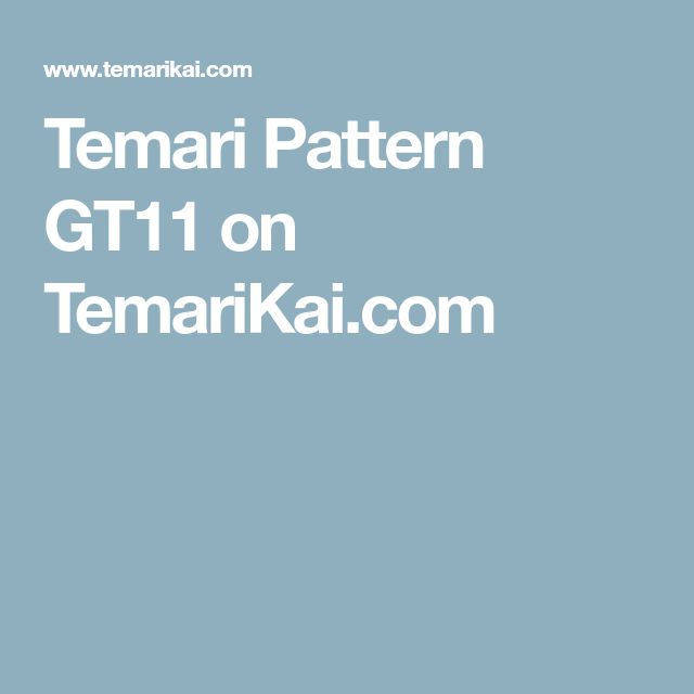 Temari Pattern GT11 on TemariKai.com