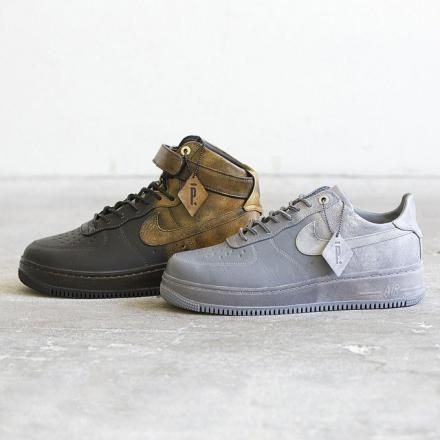 Nike Air Force 1 Id Options Dimpression Poney Animal Cheveux À Agrafes