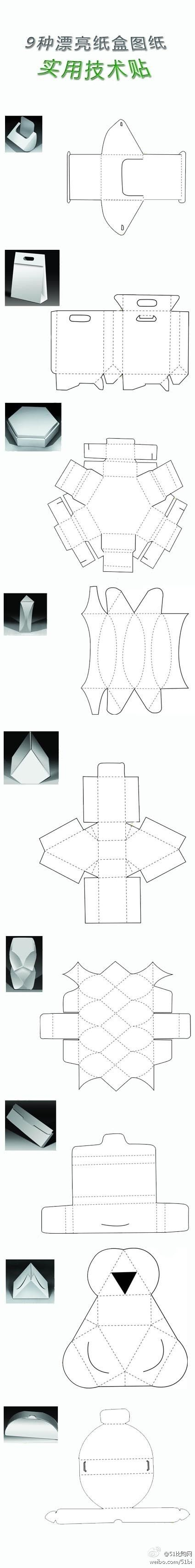 Packaging templates: Craft, Idea, Paper, Boxes, Packing, Box Templates, Diy