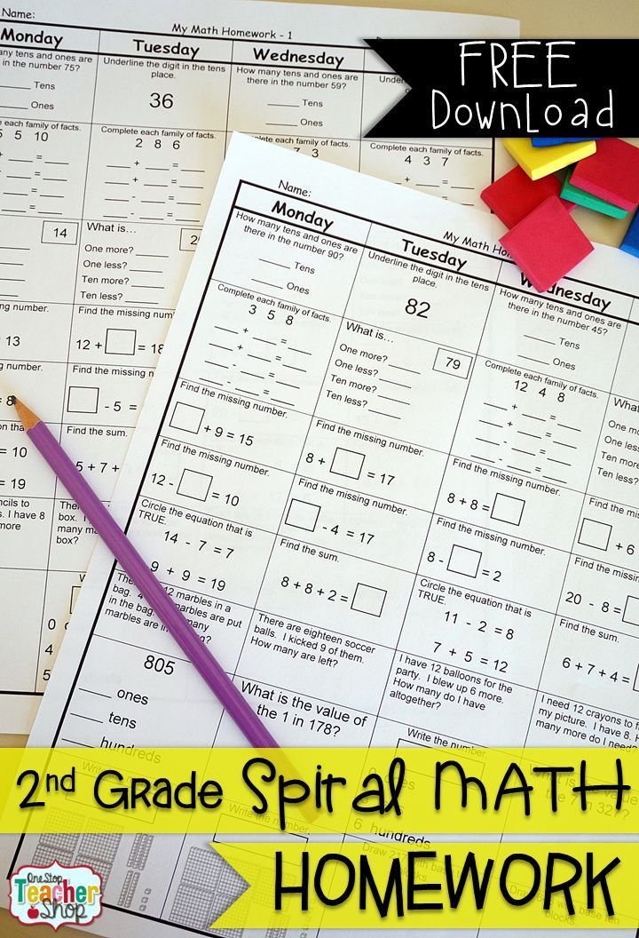 FREE Spiral Math Homework for 2nd Grade! {Common Core} 2 Weeks FREE!!!