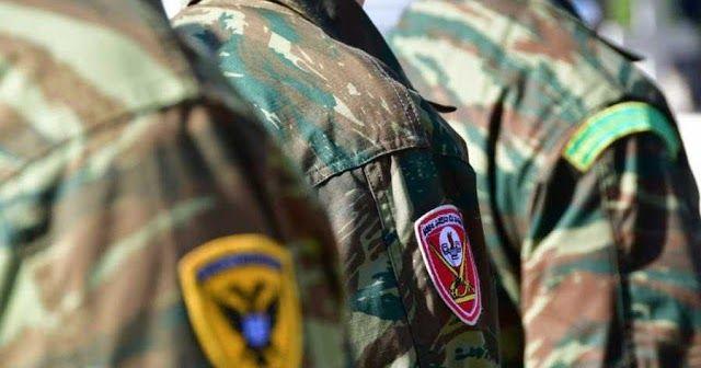 Έρχονται 1.000 προσλήψεις σε Στράτο, Αεροπορία και Ναυτικό