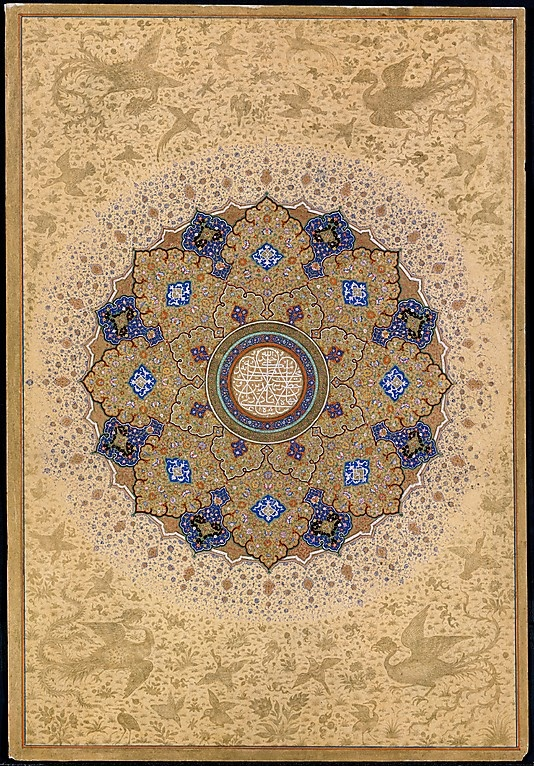 "The Metropolitan Museum of Art - ""Rosette Bearing the Names and Titles of Shah Jahan"", Folio from the Shah Jahan Album"
