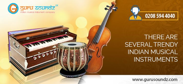 There are several trendy Indian musical instruments