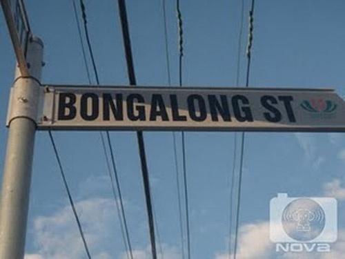 The 21 Best Street Names Ever | SMOSH