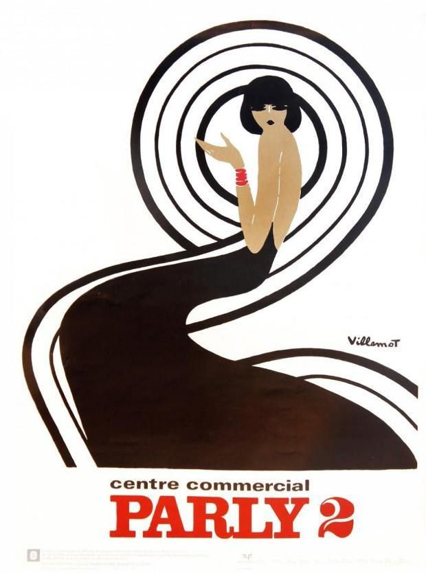 Nice Galerie Lafayette Parly 2 #10: Bernard Villemot For Centre Commercial Parly 2