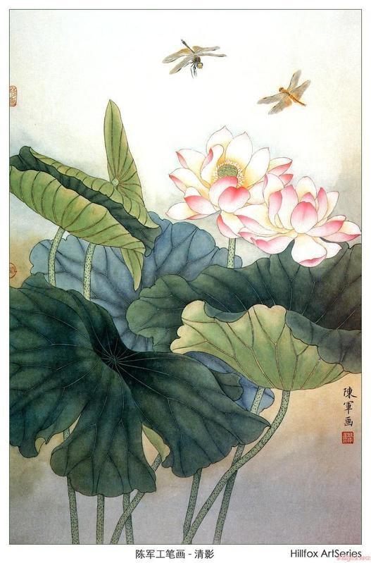 Dragonfly/lotus