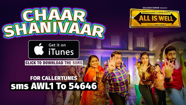 Chaar Shanivaar (All Is Well) Full Song Available on iTunes   Download Now