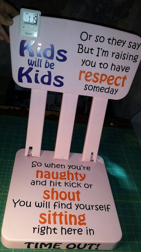 Personalized Children's Time Out Chair With Optional Timer For Kid's Who  Need A Little Time To Themselves
