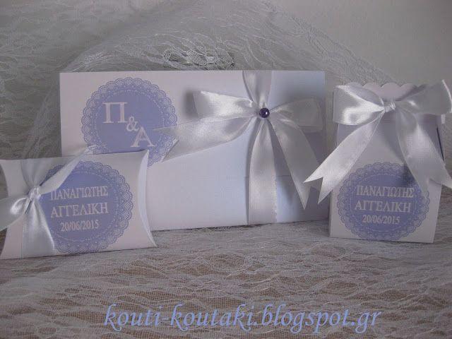 Προσκλητήρια - Μπομπονιέρες Γάμου Βάπτισης: Λευκό με λιλά!