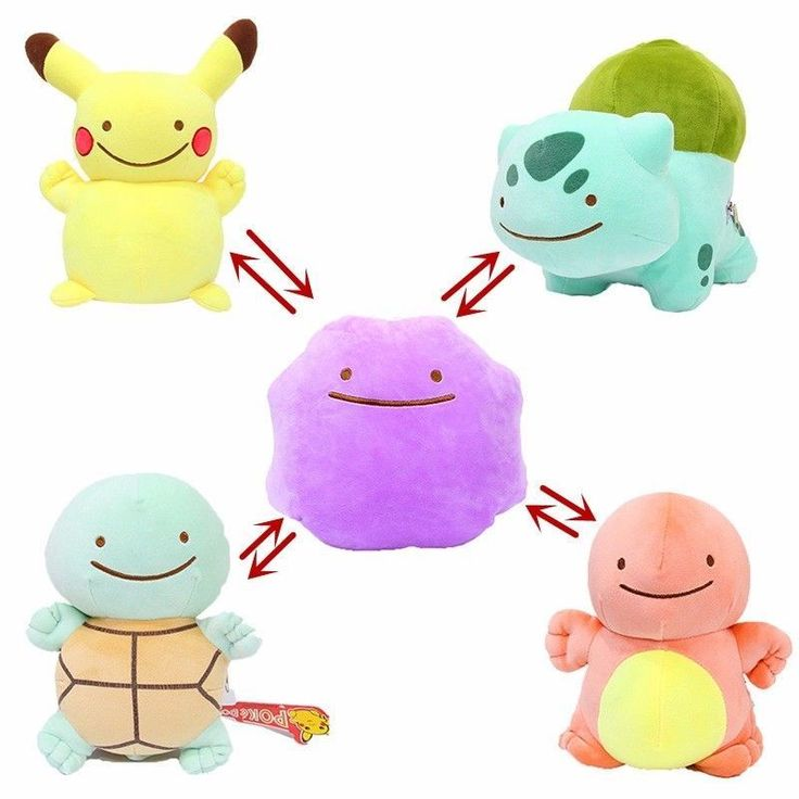 These Ditto plushies can actually transform! The reversible plushies have a zipper on the bottom so you can turn the them inside out and transform Ditto into another Pokemon! Or at least a poor image of another Pokemon...