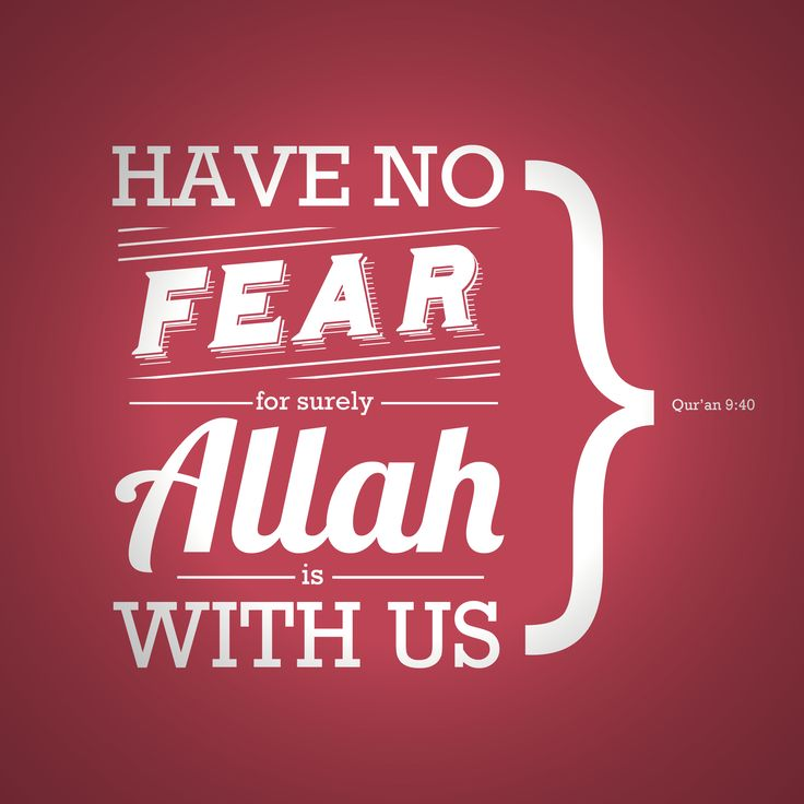 Have no fear, for surely God is with us