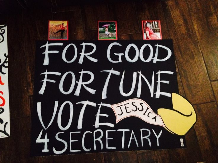 Class President Campaign Posters For Schools – Wonderful