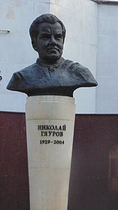 Nicolai Ghiaurov - Wikipedia