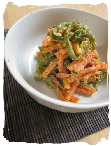 Bell Pepper & Carrots with Sesame-Miso Dressing   Recipe
