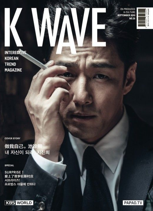 Actor Ji Jin-hee Chinese version of Wave Magazine