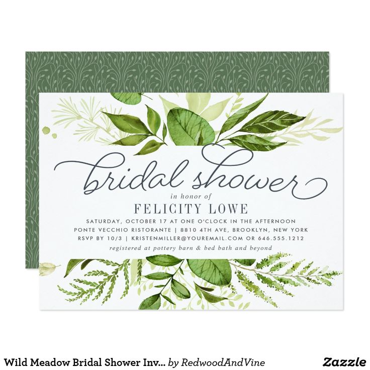 Wild Meadow Bridal Shower Invitation Modern green botanical bridal shower invitation features a top and bottom border of lush watercolor greenery in shades of forest and fern green, with decorative typography accents and smoky blue gray lettering. Personalize with your desired bridal shower invitation wording using the template fields. Designed to coordinate with our Wild Meadow invitation and stationery collection.