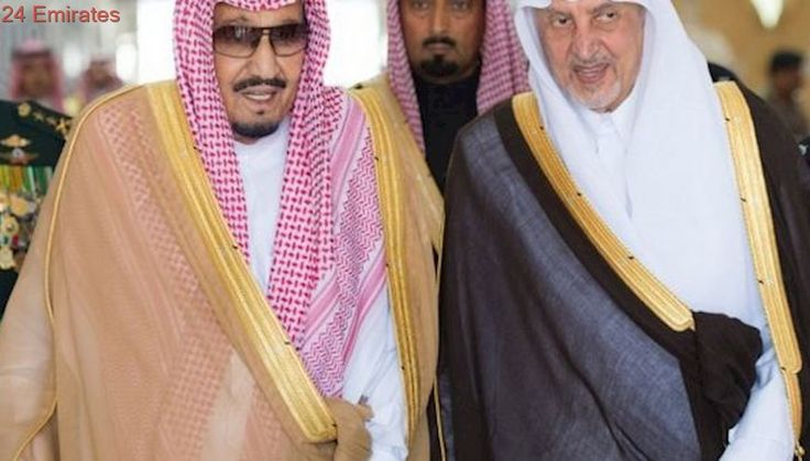 King of Saudi Arabia starts visit to Russia