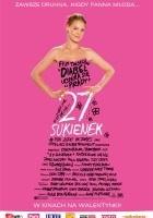 27 Dresses/ 27 Sukienek  (2008)