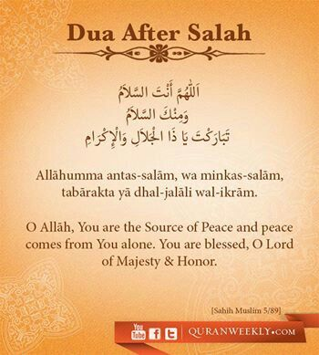 After performing salah you can read this prayer. For Details of #Hajj & #Umrah &Tickets visit: http://goo.gl/ktjpy3 #Islam #Makkah #SaudiAraiba #Travel #HajjTickets. #Dailyhadith #Allah #Muhammad #Muslims