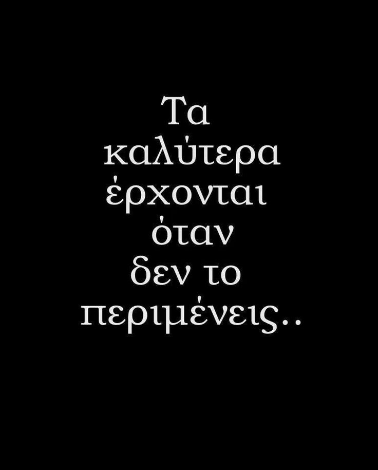 best 20 greek sayings ideas on pinterest