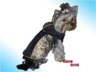 Куртка для собаки царская охота