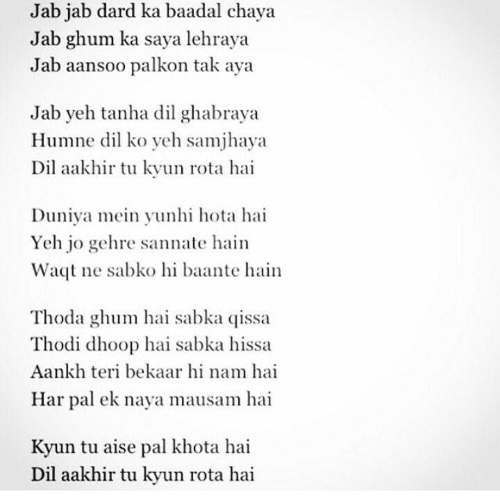 Beautiful   poem by Javed AKHTAR   in movie Zindagi Na Milegi Dobara