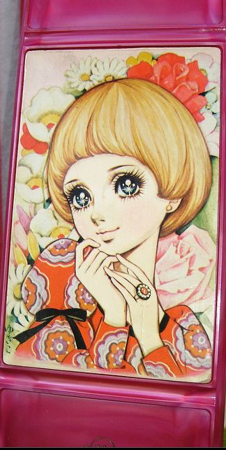 Groovy! 1960s Yukiko Tani pencil case #MangaMonday