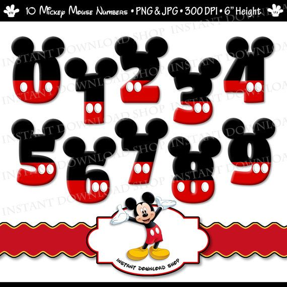 INSTANT DOWNLOWD Mickey Mouse Numbers, Mickey Mouse Digital Clipart, Mickey…