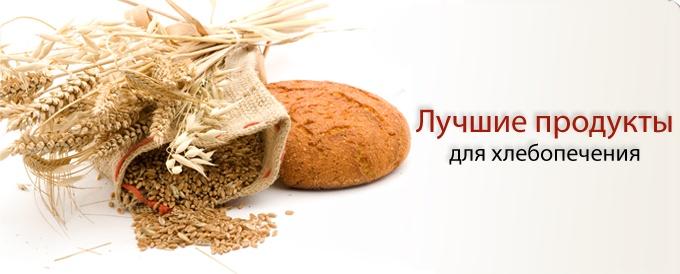 Хлебопечка : Смесь с высоким содержанием спельтовой муки Artipan Spelt 500 гр