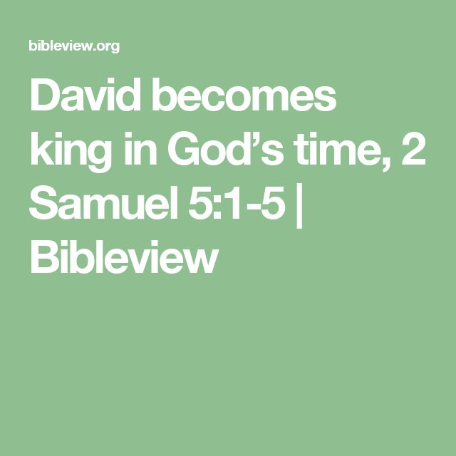 David becomes king in God's time, 2 Samuel 5:1-5 | Bibleview
