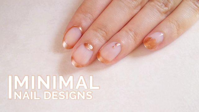 DIY | 4 διαφορετικά εύκολα και γρήγορα σχέδια για τα νύχια σε ροζ χρυσό χρώμα