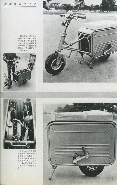 I can't quite believe how fabulous this is - the sound you hear is my mind blowing. The Valmobile, a Japanese collapsible motorcycle from 1961. The entire thing folds into a hard case no bigger than a suitcase.   Posted by sushifactory, via Flickr