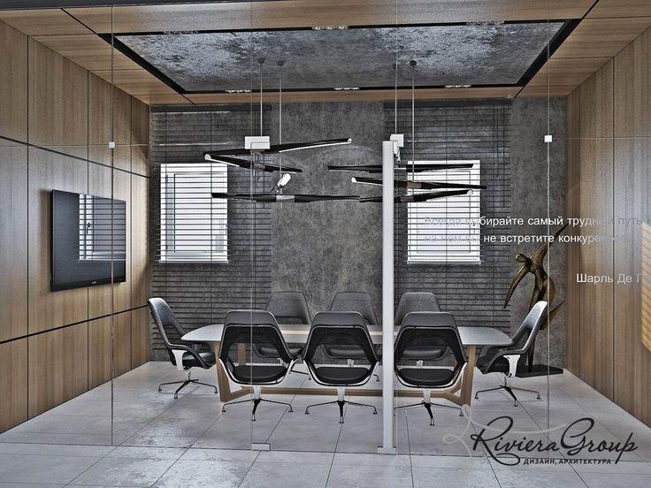 Портфолио: «Куреневский 17» - дизайн офиса в стиле минимализм