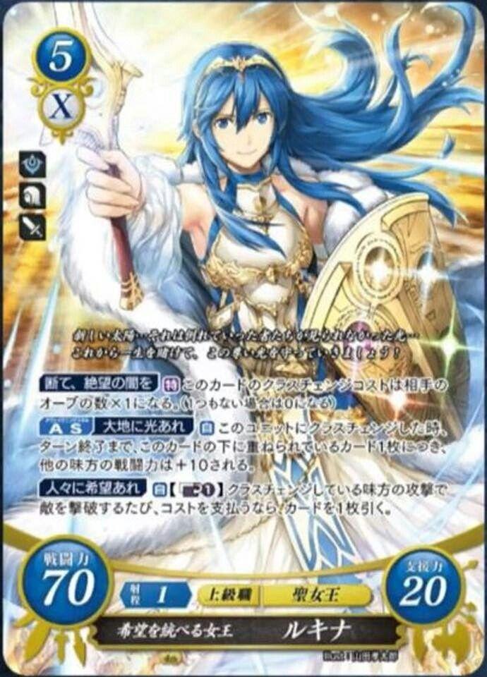 Carte Fire Emblem TCG Lucina !!!
