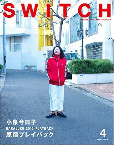 小泉今日子、50歳。ブレない強さはどこからくるのか | 女子SPA!