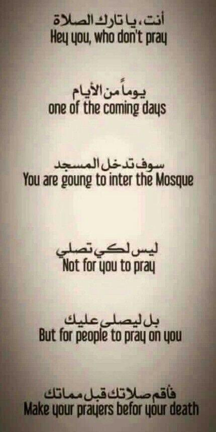 عندما تعطي #الصلاة المكانة الأولى  كل الأمور تأخذ مكانها الصحيح  #حقيقة .. #همسات_دينيه ...