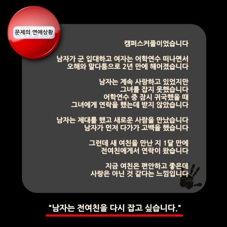 삼삼남녀7화_p1