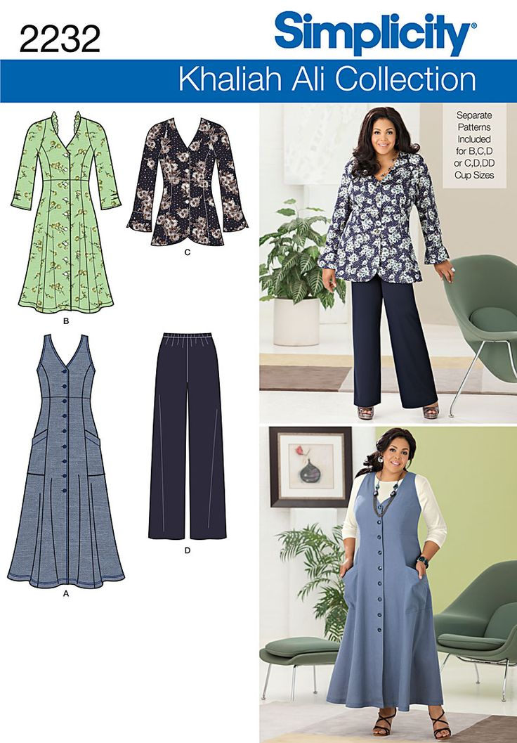 Simplicity pattern 2232: Misses' & Plus Size Sportswear Khaliah Ali Collection dress or jacket and pants