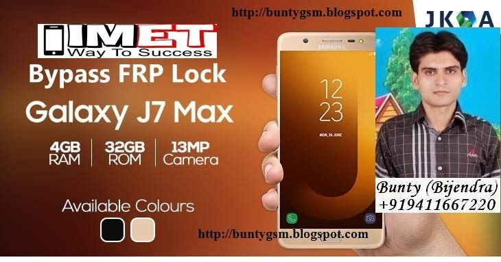 Samsung J7 Max G615F Android 7 Nougat Bypass FRP Lock http://ift.tt/2mkZY7I http://ift.tt/2Dg719k Samsung Samsung G615F Samsung J7 Samsung Software  Bypass FRP Lock From Samsung J7 Max G615F Android 7 Nougat  Remove Frp Lock From Samsung J7 Max Delete Pattern Lock Combination File Download Google Account Remove  Samsung Galaxy J7 Max smartphone was launched in June 2017. The phone comes with a 5.70-inch touchscreen display with a resolution of 1080 pixels by 1920 pixels. Samsung Galaxy J7…