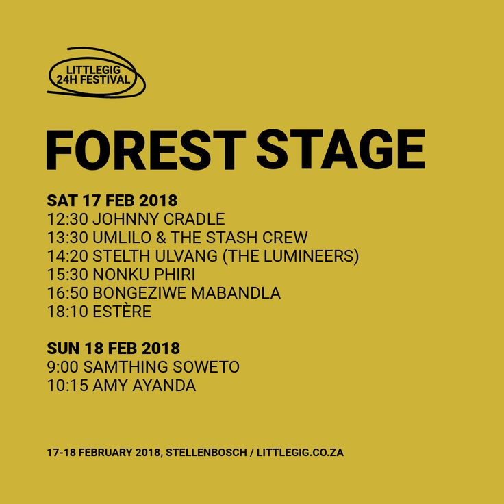 The Forest Stage serves up live music from afro-folk to electric blue witch-hop on Saturday and Sunday morning.  Johnny Cradle / Umlilo and The Stash Crew / Stelth Ulvang / Nonku Phiri / Bongeziwe Mabandla / Estere / Samthing Soweto / Amy Ayanda