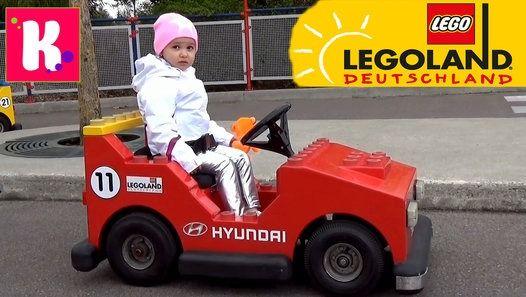 Первый день в Германии Леголэнд Фериндорф, катаемся на атракционах, плаваем на лодочке, выигрываем игрушки и катаемся на машике, самолётике и поезде по парку Лего Germany#1 Lego lend (Feriendorf) Germany Resorts, have fun in the LEGO Park and ride on car and Lego Train Детский канал Мистер Макс и Мисс Катя !  Спасибо, что смотрите новые серии мое новое видео 2016 !  Телеканал для детей!  Thanks for watching my video!  Baby channel Mister Max & Miss Katy !  Please - Like, Comment...Subscribe…