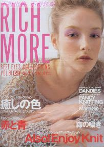 RICH MORE vol.80 - Tatiana Laima - Picasa ウェブ アルバム