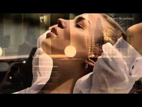 Whitney Houston - Run To You (Greek Subs) - YouTube