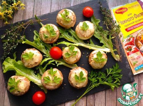 http://www.povarenok.ru/recipes/show/145464/