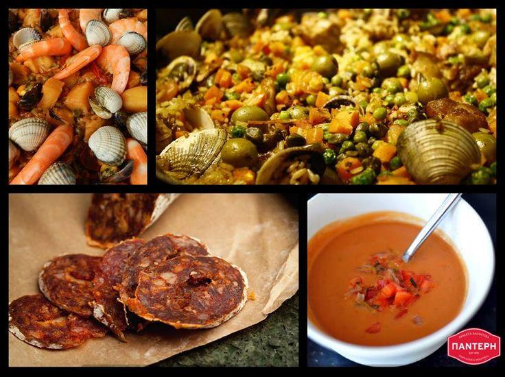 3 πιάτα - σήμα κατατεθέν της ισπανικής κουζίνας! Γκασπάτσο, Παέγια, Τσορίθο!
